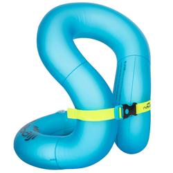 游泳运动充气游泳背心 NABAIJI NECKVEST- BLUE SIZE S (30-50公斤)