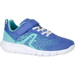 Soft 140青少年健走鞋 - 蓝色/蓝绿色
