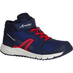 Protect 580 儿童健走鞋-蓝色/红色