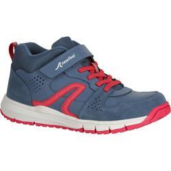 步行运动耐磨防水软底儿童步行鞋休闲鞋 NEWFEEL  Protect 560