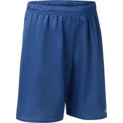 篮球运动快干透气排汗短裤青少年篮球裤 TARMAK B300 basketball shorts