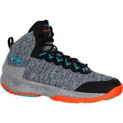 男式篮球鞋Shield 500 - 灰色/黑色