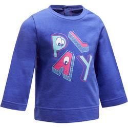 婴幼儿健身运动衫 - 蓝色印花