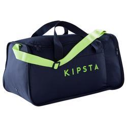 足球篮球运动可折叠多隔层耐用成人健身包挎包 KIPSTA Kipocket 20L
