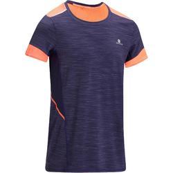 有氧健身排汗透气速干训练衣男士健身T恤短袖 DOMYOS
