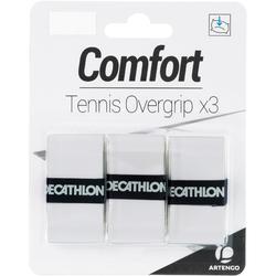 网球舒适吸汗带-白色