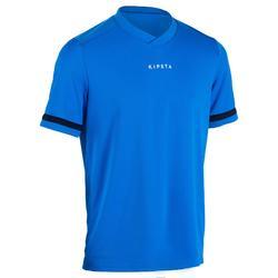 橄榄球运动衫R100 - 蓝色