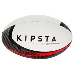 5号橄榄球R900 -黑色/红色