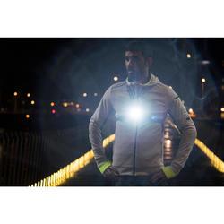 夜跑照明灯 250 - 黑色