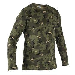 荒野运动透气 耐磨棉质亲肤男士长袖T恤 SOLOGNAC STEPPE 100 T SHIRT