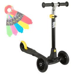 儿童滑板车车架B1 (不含踏板)