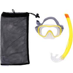 浮潜二宝 - 黄色面镜呼吸管 FRD100 成人儿童