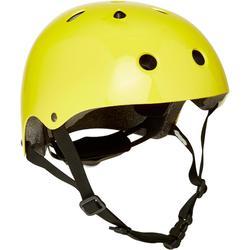 轮滑运动保护儿童头盔 OXELO 直排轮滑板滑板车头盔PLAY3