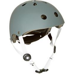 轮滑运动保护青少年/成人头盔 OXELO 直排轮滑板滑板车头盔PLAY 7
