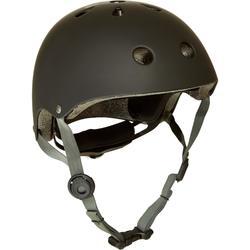 直排轮滑板滑板车头盔MF 5 - Black