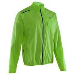 男式跑步运动防风夹克