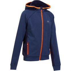 基础塑形/普拉提保暖棉质舒适男童5~14岁连帽衫开衫外套夹克 DOMYOS