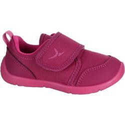 幼童室内外学步鞋I Learn first系列- 浅粉色