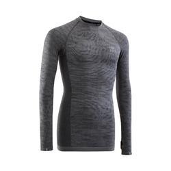 跑步运动亲肤舒适保暖男士长袖T恤 KALENJI KIPRUN SKINCARE