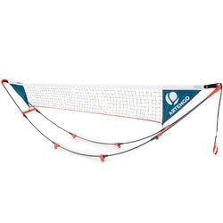 网球快开网-3米