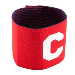 足球运动双面使用成人儿童队长袖标臂章 KIPSTA Reversible Captain's Armband