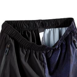 男式综合循环训练短裤 -500系列 蓝色