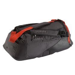 足球篮球折叠30L双肩背包 KIPSTA Urban bags