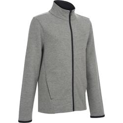基础塑形/普拉提柔软舒适保暖男童5岁~14岁夹克长袖外套 DOMYOS