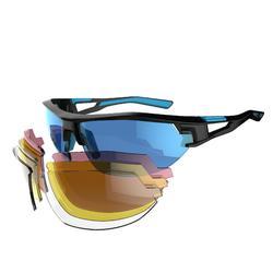 XC 100 成人骑行太阳镜套装- 4副可更换镜片- 蓝