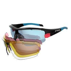 公路车运动Cycling 900 成人骑行太阳镜 ORAO 4 副可更换镜片套装- 灰色