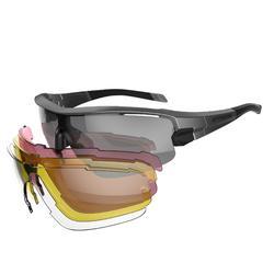 Cycling Roadr 900 灰色 成人太阳眼镜- 4 块可互换镜片