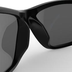成人山地徒步太阳镜 MH 510,4 号镜片 - 黑色和蓝色