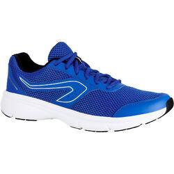男式缓震跑步鞋-蓝色