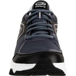 男式缓震抓地跑步鞋-灰黑色