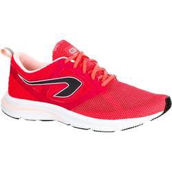 Run Active Breathe 女式慢跑运动鞋- 珊瑚红