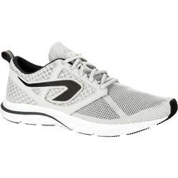 ACTIVE BREATHE 男士跑步透气鞋- 灰色