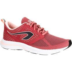 RUN ACTIVE女士透气跑鞋-巴洛克式粉红