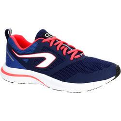 跑步运动缓震支撑女士跑步鞋 KALENJI ACTIVE