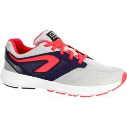 KIPRUN 青少年田径鞋-灰色/粉色