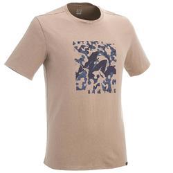 男式自然徒步套头衫 NH500 - 棕色