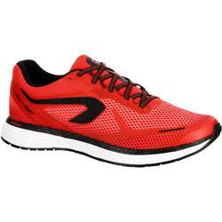 KIPRUN FAST 男式动力型跑鞋 红黑色