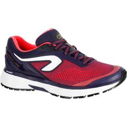 Kiprun Long 女士稳定型跑鞋 橙蓝配色