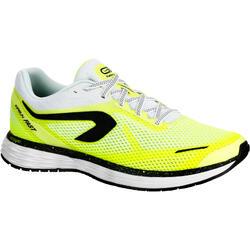 KIPRUN FAST 男士跑鞋-黄色/白色