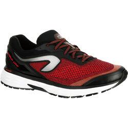Kiprun LONG 男士稳定型跑鞋 红色