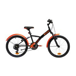 "Original 500S Kids' 20"" Hybrid Bike 6-8 Years"