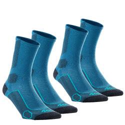 山地徒步高筒袜。 高帮袜 MH 500,两双装 - 蓝色/灰色