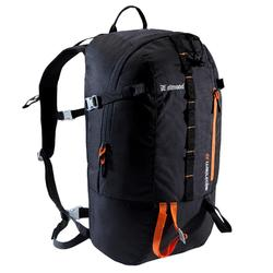 登山耐用轻盈22升背包 SIMOND Mountaineering Backpack 22