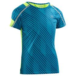 跑步运动快干轻盈透气男童短袖T恤 KALENJI KIPRUN