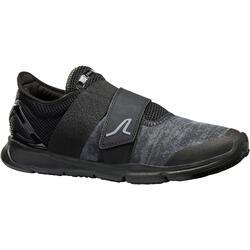 步行运动网面透气轻便男士步行鞋休闲鞋 NEWFEEL Soft 180