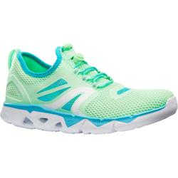 PW 500 女士健走鞋-绿色